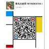 湖塘/前黄/洛阳学历提升 武进成人高中考函授大专