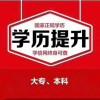 上海自考辅导机构哪个好、专业老师一对一讲解