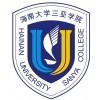 三亚学院自考本科(会展管理 )一年考完拿学位
