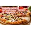 洛阳披萨培训多少钱 去哪学习披萨配方