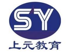 义乌网站开发总裁班