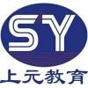 义乌公共英语培训