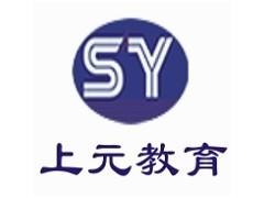 宣城对外汉语培训