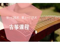 吴江古筝课程