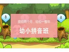 吴江幼小拼音班