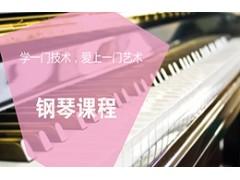 吴江钢琴课程