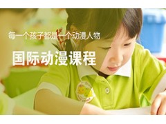 吴江国际动漫课程