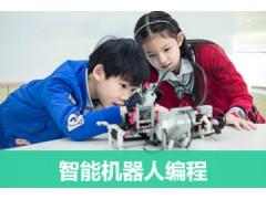 苏州童程童美智能机器人编程培训课