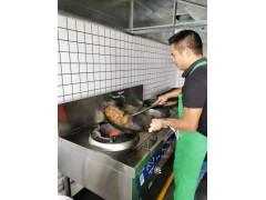 厨师培训哪家好