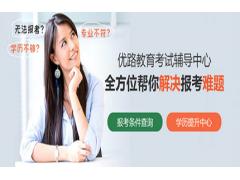 镇江工程造价师如何审核预算