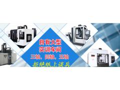 昆山机械设备常用材料