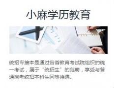 秦皇岛会计专硕、法律专硕、MBA(全