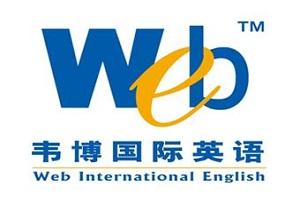 常州韦博英语培训学校