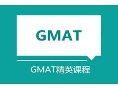 上海GMAT精英班