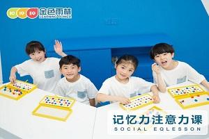 徐州培养孩子注意力的四个禁区,家长勿入