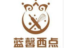 南京西点培训学校一览表