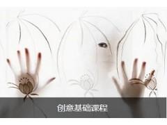 武汉艺术创意实验培训课程