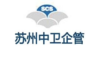 苏州AIAG特殊过程培训-电镀 (CQI-11)
