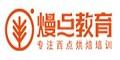 广州熳点教育