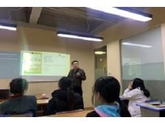 南京新概念英语培训
