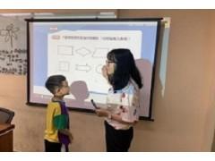 南京高斯数学