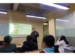 南京少儿英语TT课