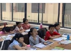 南京英语辅导培训班