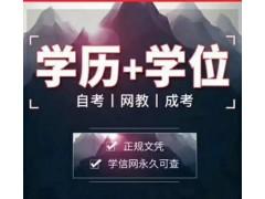 湖南湘潭大学怎么样?小自考简单好