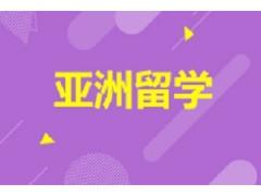 亚洲英语系高端申请项目