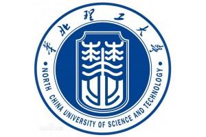华北理工大学自考本科卫生事业管理专业双学位