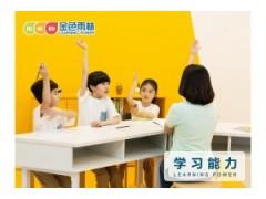 烟台学习能力测试_学习能力高的孩子