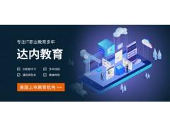 长沙C/C++专业培训课程