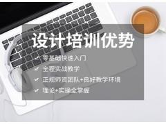 姜堰UI设计培训机构-UI设计学费大概