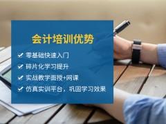 姜堰注册税务师报考-税务师资格考试