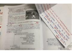 姜堰考研英语如何备考-零基础备考考
