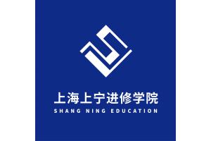 华东师范大学专升本学历、让您学历提升不再困难