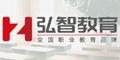 苏州弘智教育培训中心