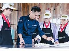 广州24+2私房面包开店班