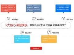 靖江考小学教师资格证需要什么条件