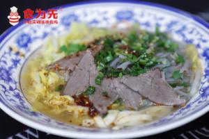 常州淮南牛肉汤课程培训