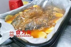 常州纸烤鱼课程培训