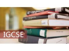 无锡学生关心IGCSE哪些方面的问题