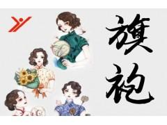 苏州旗袍文化讲堂