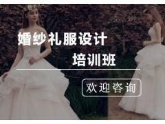 苏州婚纱设计培训班
